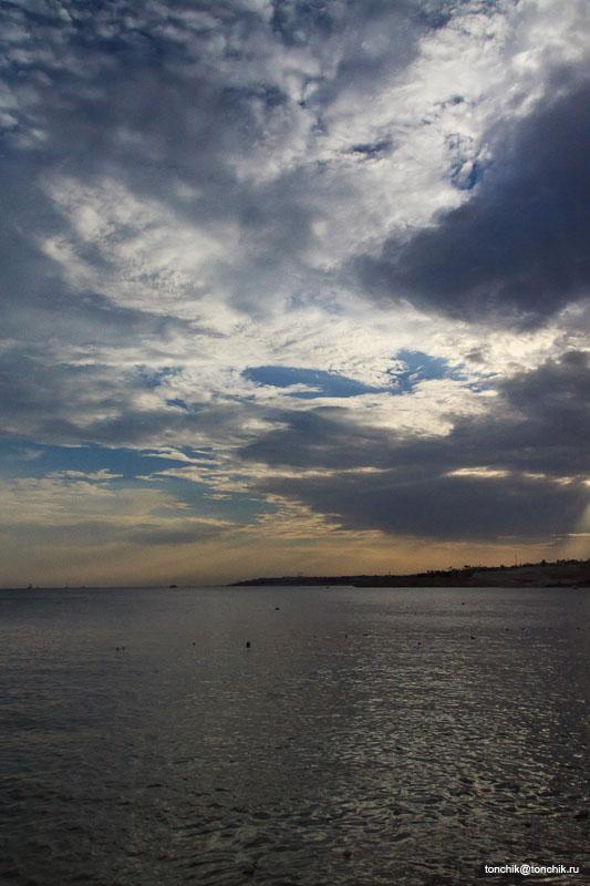 Sharm Savita