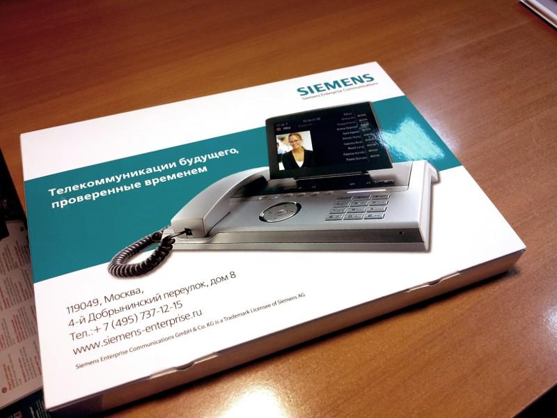 Siemens Enterprise Communications